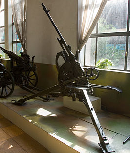 Breda 20-65 anti-aircraft gun in Beijing.jpg