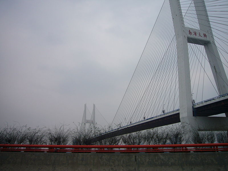 File:Bridge in Shanghai - 2007.JPG