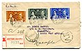 British Guiana 1937 AR cover to South West Africa.jpg