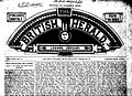 British Herald 1861 London.jpg