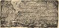 Brockhaus and Efron Jewish Encyclopedia e2 035-0.jpg