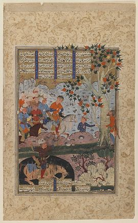 "Brooklyn Museum - Folio from a ""Shahnameh"" The Death of Rustam and His Killing Shaghad.jpg"