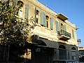 Building on Ami'ad st. - panoramio - Anatoli Axelrod (3).jpg