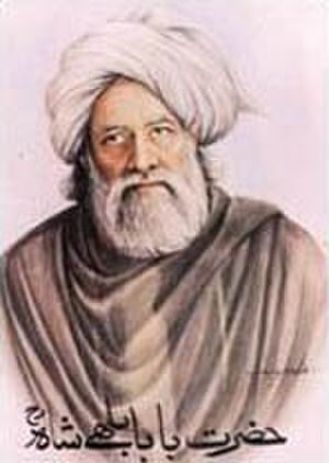 Bulleh Shah - An artistic depiction of Bulleh Shah