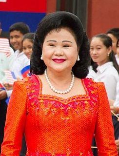 Bun Rany First Lady of Cambodia