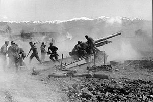 Axis occupation of Greece - German artillery shelling the Metaxas Line.