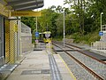 Burton Road Metrolink station.jpg
