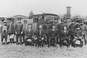 Tōhoku Main Line - The staff of the Bushu Railway in 1927