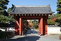 Byodoin Uji Kyoto09n4380.jpg