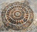Byzantine church in Nahariya - Rosetta Mosaic 2.jpg