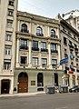 Cámara Argentina cemento Portland edificio Jules Dormal.jpg
