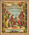 Ca. 1870 pictorial world map - Le Tour du Monde en 80 jours par Jules Verne̜ coverpage.png