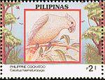 Cacatua haematuropygia 1992 stamp of the Philippines.jpg