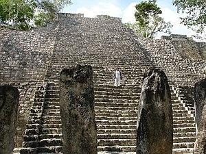 Calakmul - Structure I.