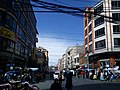 Calle Illampu, La Paz.jpg