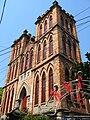 Cangxia church.JPG