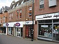 Cardfair - Wote Street - geograph.org.uk - 816391.jpg