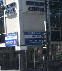 Carestation, Granville Street, Vancouver, Canada (210435636).jpg