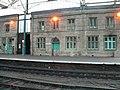 Carlisle railway station 2005-10-08 05.jpg