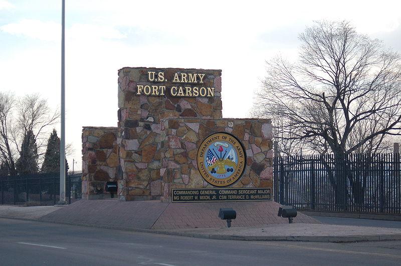 Carsongate.JPG