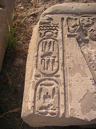 Night (hieroglyph) - Image: Cartouches Tibère