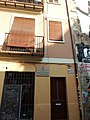 Casa de la calle Baja 17.jpg