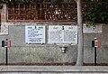 Castiglioncello, caserma dei carabinieri 02 lapidi caduti.jpg