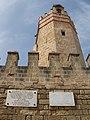 Castillo de San Marcos en El Puerto de Santa María 5.JPG