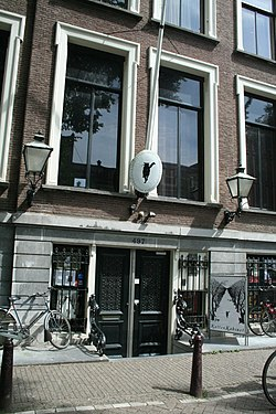 Cat Cabinet face Amsterdam-Photo by Pejman Akbarzadeh Persian Dutch Network.jpg