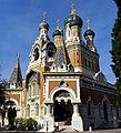 Cathédrale Orthodoxe Russe Saint Nicolas.JPG