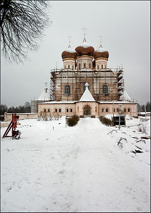 Cathedral of the Theotokos of Iviron.jpg, автор: Nino Verde