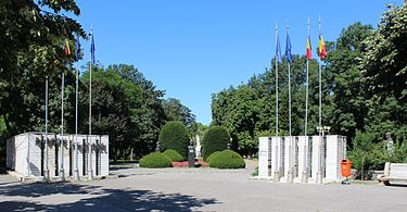 Central Park Timisoara - entrance.jpg