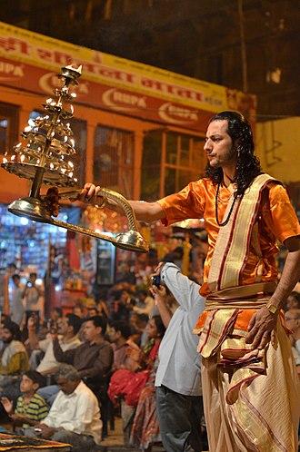 Aarti - Temple aarti