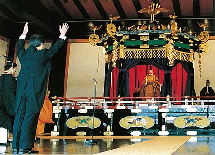 Enthronement ceremony of Emperor Akihito with Prime Minister Toshiki Kaifu Ceremony of Enthronement3.jpg