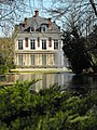 Château de Soubiran - Dammarie-lès-Lys.jpg