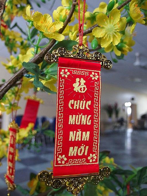 Chúc Mừng Năm Mới banner