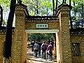 Changjiang, Jingdezhen, Jiangxi, China - panoramio (12).jpg