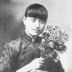 Chen Jieru - Image: Chen Jieru