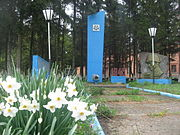 Chernyavka - Common grave.JPG