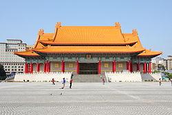 Chiang Kai-shek Cultural Center Library 2 amk.jpg