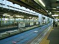 Chiba-monorail-1-Chiba-minato-station-platform.jpg