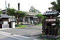 Chiba prefecture Ootaki-townoffice.jpg