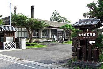 Ōtaki, Chiba - Ōtaki Town Hall