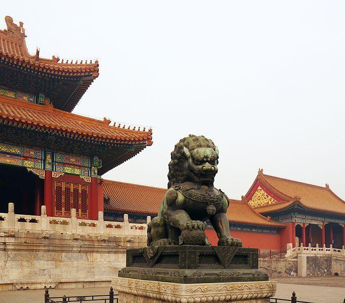 File:China-beijing-forbidden-city-P1000157.jpg