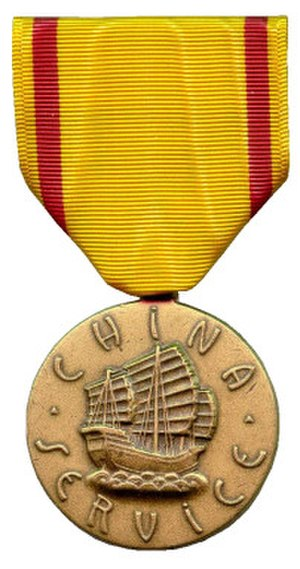 China Service Medal - Image: China Service