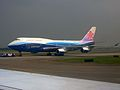 China Airlines Boeing Hybrid Livery B-18210.jpg