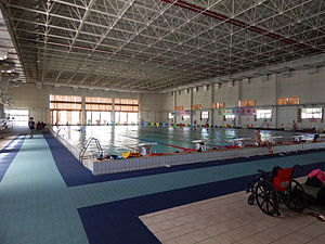 China Administration of Sports for Persons with Disabilities - Swimming Hall