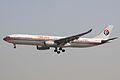 China Eastern A330-300(B-6125) (4020990218).jpg