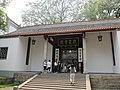 China IMG 4032 (29118493373).jpg