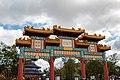China Pavilion (43268840121).jpg